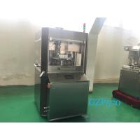 Buy cheap High Speed Rotary Tablet Press Machine For Pharmaceutical , Chemistry industries from wholesalers