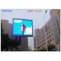 Cheap Ultra Thin SMD LED Display , Outdoor / Indoor Full Color Stadium LED Screen wholesale