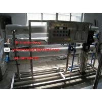 China packaged drinking water treatment plant on sale