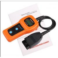 Buy cheap U480 Universal Obd2 Seat Can Bus Fault Code Reader Obdii Car Diagnostic Scanner from wholesalers