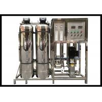 Cheap Single Phase RO Water Treatment System With Carbon And Quartz Sand Filter wholesale