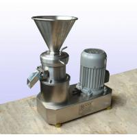 Quality Home Use Peanut Butter Making Machine for sale