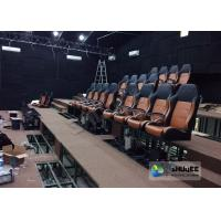 China Comfortable 4D Cinema Seat With Pu Or Genuine Leather Seats on sale