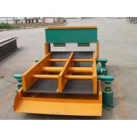 Buy cheap paper pulping Vibrating screen machine in paper product making machinery to from wholesalers