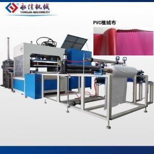 China PVC fabric rolling welding machine ,Coated fabric welding machine on sale