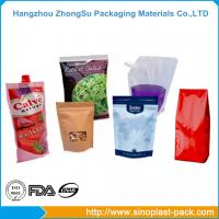 Cheap High barrier PA EVOH film,Coextruded film EVOH PA/PE high barrier vacuum bag or plastic films wholesale