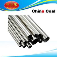 Cheap Steel Pipe come from China wholesale