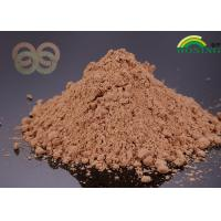 Cheap Pale Brown Bakelite Phenolic Resin Powder Short Short CNSL Modified For Clutch Facings wholesale