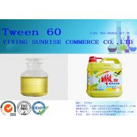Cheap Tween 60 Yellow Paste Chemistry Intermediate 14.9 HLB Value For Food Foundry Field for sale