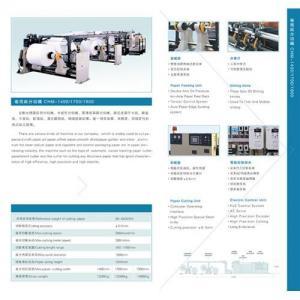 China Paper sheeting machine/paper converting machine /paper cutting machine on sale