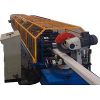 Cheap Metal Downpipe Roll Forming Machine / Rectangle Round Downspout Machine wholesale