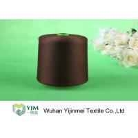 Cheap 50s/2/3 Ring Spun Polyester Thread One / Two Ply Yarn With ISO9001 2008 wholesale