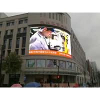 Cheap P10 P8 P6 outdoor media advertising billboard wall for full color video show wholesale