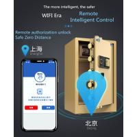 Cheap Fingerprint Password Safe Box For Home/Office/Hotel,  Electronic WIFI Safety Cabinet wholesale