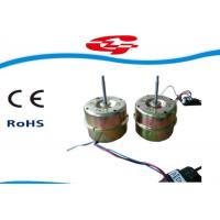 Cheap Micro Three Phase DC Brushless Motor 220V for Industrial Fan Class E Insulation wholesale