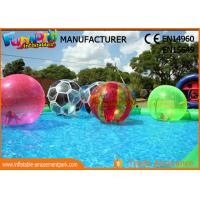 Cheap PVC Inflatable Water Walking Ball / Multi - Function Inflatable Water Toys wholesale