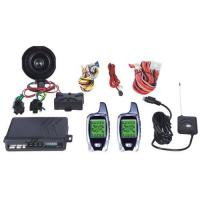 Buy cheap Car security alarm system from wholesalers