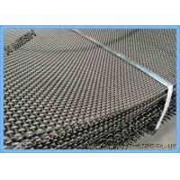 Buy cheap 65 Mn Woven Crimped Wire Vibrating Screen Mesh for Vibrating Stone from wholesalers
