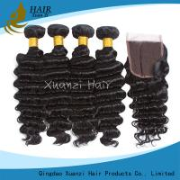 Buy cheap Natural Black Ladys Hair Extensions from wholesalers