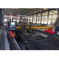China 6-300mm Cnc Gas Plasma Cutting Machine , Iron Sheet Metal Plasma Cutter  on sale