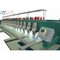 Cheap 16 Heads High Speed Computerized Flat Embroidery Machine For Garment , Servo Motor wholesale