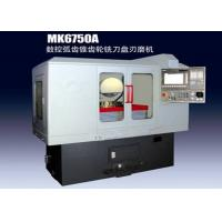 Cheap MK 6750A Spiral Bevel Gear Milling / Cutting / Grinding Machine With Siemens CNC Control System 802D wholesale