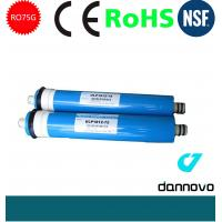 China Reverse Osmosis Membrane Vontron ULP1812-75 RO Membrane on sale