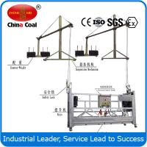 Cheap ZLP500 Rope Suspended Platform/suspension platform cradle wholesale