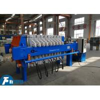 Quality 1.2Mpa Pressure Automatic Membrane Filter Press 4.0kw Customized Voltage for sale