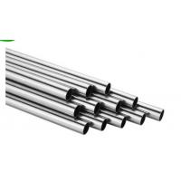 Buy cheap Professional Seamless Stainless Steel Pipe , Grooved Steel Pipe ISO9001 Approved from wholesalers
