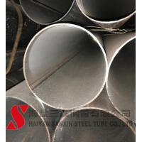Cheap Hydraulic Round Rolled Welded Steel Tube High Precision Cold Drawn wholesale