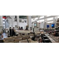 Buy cheap 20-110mm Multilayer PPR PE Pipe Extrusion Line Plastic Tube Making Machine High from wholesalers