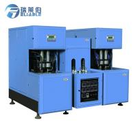 Buy cheap Low Price PLastic PET Bottle Blowing Equipment / Blow Moulding Machine from wholesalers