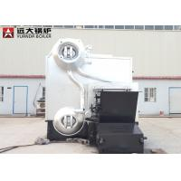 China High Temperature Laundry Rice Husk Fired Boiler Q235R Material Two Drums Structure on sale