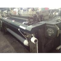 Buy cheap used Vamatex P401S/used loom/secondhand machinery from wholesalers