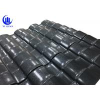 Cheap ASA Resin Plastic Corrugated Roofing Sheets 2-Layer Co Extruded Roof wholesale