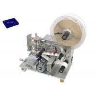 Cheap HIGEE HBP50 Mini labeling machine for plat boxes with coding machine wholesale