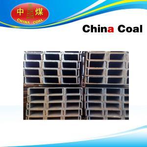 Cheap 10#Slant Leg Channel Steel wholesale