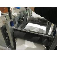 Buy cheap High Performance Nonwoven Sterile Disposable Face Fully Automatic Mask Making from wholesalers
