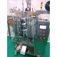 Cheap Industrial Level Full Automatic Tomato Sauce Packaging Machine With 1 Year Warranty wholesale