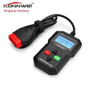 Cheap Commercial KONNWEI KW590 Engine Fault Diagnostic Scanner Code Reader wholesale