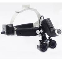 Cheap Wireless 5W LED Surgical Medical Headlight Head Lamp+3.5x420mm Medical Surgical Loupes wholesale