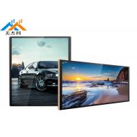 Cheap 46 Inch 3x3 LCD Video Wall Controller , Digital Advertising Display Screens Zoo Free wholesale