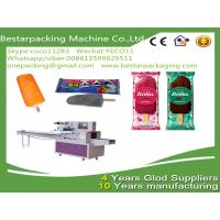 Buy cheap {hard popsicle wrapping machine, ice cream with stick flow pack,food popsicle from wholesalers