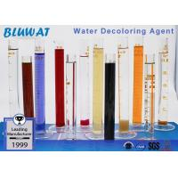 Buy cheap BWD -01 Color Removal Chemical For Dense Color Waste Water From Dyestuffs Plants from wholesalers