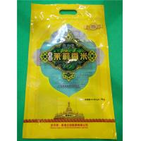 Cheap Custom Made Yellow Big Plastic Food Bags 40x60cm For 5KG Thai Rice Packaging wholesale