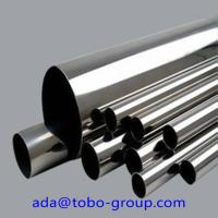 Cheap Steel Schedule 160 Pipe ASTM A790 / 790M S31803 2205 / 1.4462 1 - 48 inch wholesale