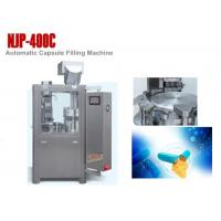 Quality Full Auto Hard Capsule Filling Machine for Medicinal Powder , 24000 Capsules / h for sale