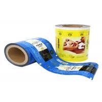 Cheap Aluminium Foil Laminated Plastic Packaging Film Roll Custom Size wholesale