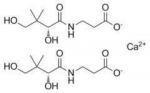 Cheap Calcium D-Pantothenate Feed Grade 137-08-6 Vitamin B Complex Group wholesale